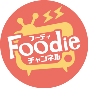 Foodieチャンネル